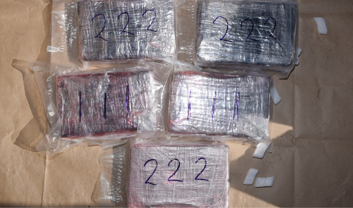 Operation Venetic: Two arrested following £1.6m Manchester cocaine seizure