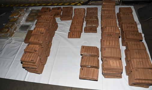 Two more arrests made over £11m coach cocaine seizure